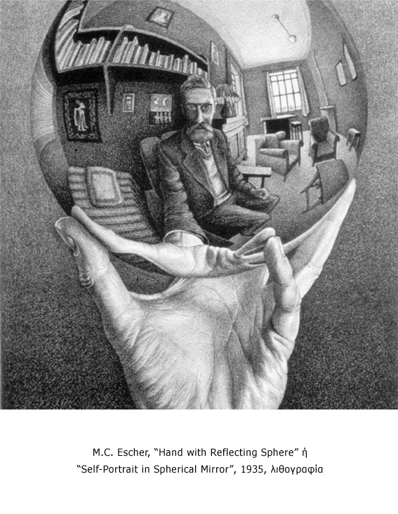 "M.C. Escher ""Hand with reflecting sphere"""